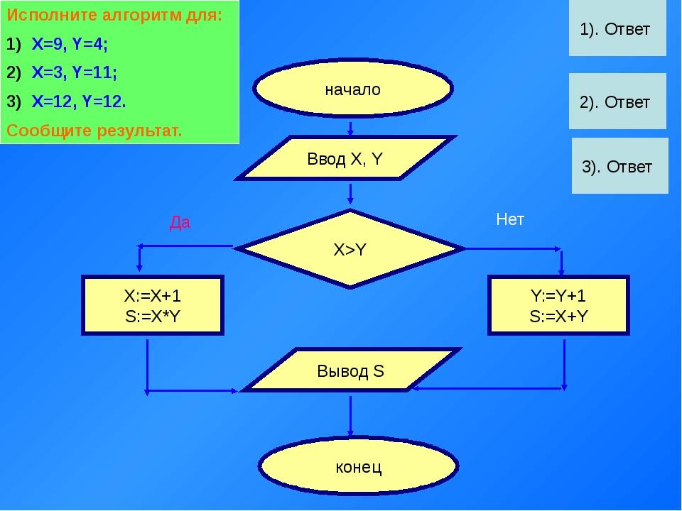 Ответ: R=6, условие выполняется