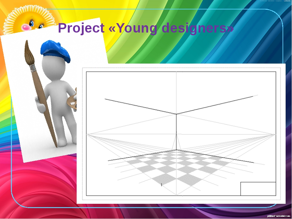 Project «Young designers»