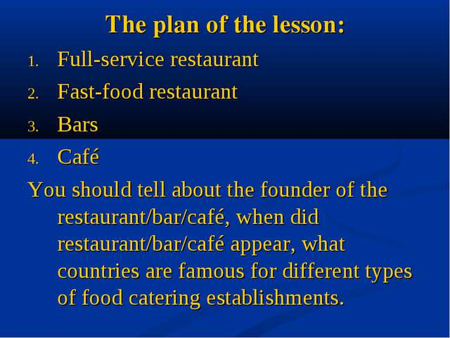 The plan of the lesson: Full-service restaurant Fast-food restaurant Bars Caf...