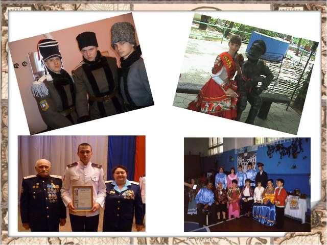 Учащиеся нашей школы неоднократно становились победителями в конкурсах «Юная...