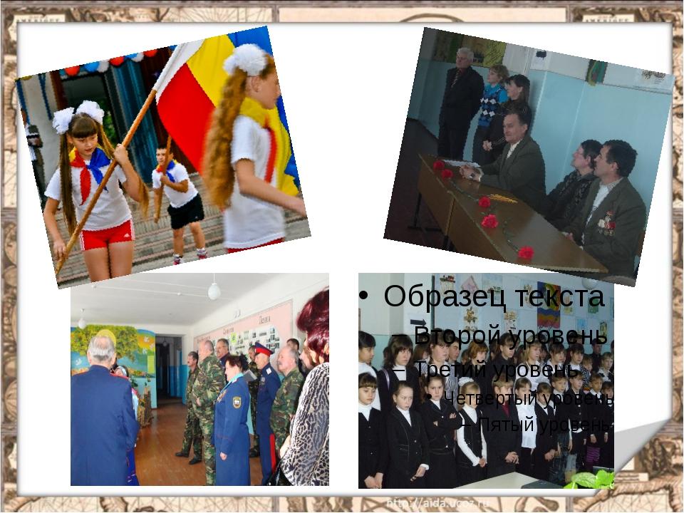 Коллективно-творческие дела, посвященные памятным датам и дням воинской славы...