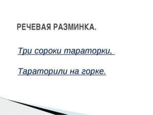 Корней Иванович Чуковский «Радость» «Федорино горе» «Путаница»