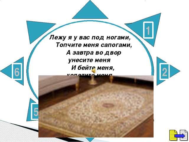 1.Чуковского зовут Корней Павлович. 2. «Тараканище», «Мойдодыр», «Приключения...