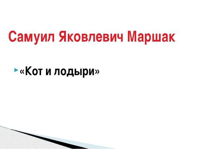 «Мой секрет» «Сила воли» «Мой щенок» Сергей Владимирович Михалков