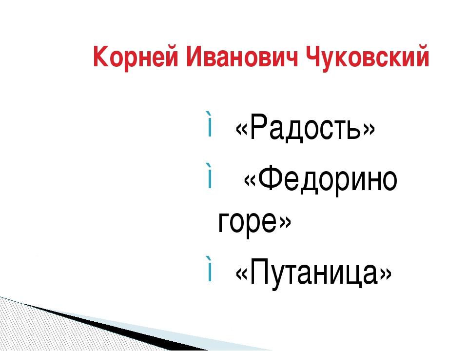 «Кот и лодыри» Самуил Яковлевич Маршак