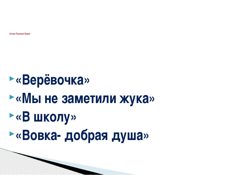 «Затейники» «Живая шляпа» «На горке» Николай Николаевич Носов