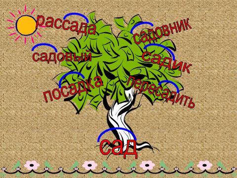 hello_html_1fc2cc9b.png