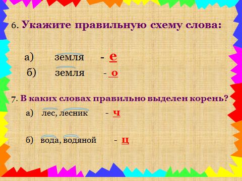 hello_html_7e84ffd7.png