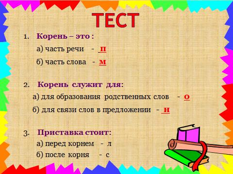 hello_html_ddcbc53.png
