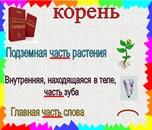 hello_html_m1c790c0.png