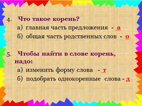 hello_html_m4af89560.png
