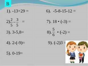 1). -13+29 = 6). -5-8-15-12 = 2). = 7). 18 • (-3) = 3). 3-5,8= 8). • (-2) =
