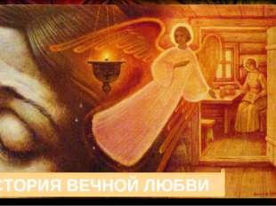 8 июля (25 июня по старому календарю) православная церковь почитает память С