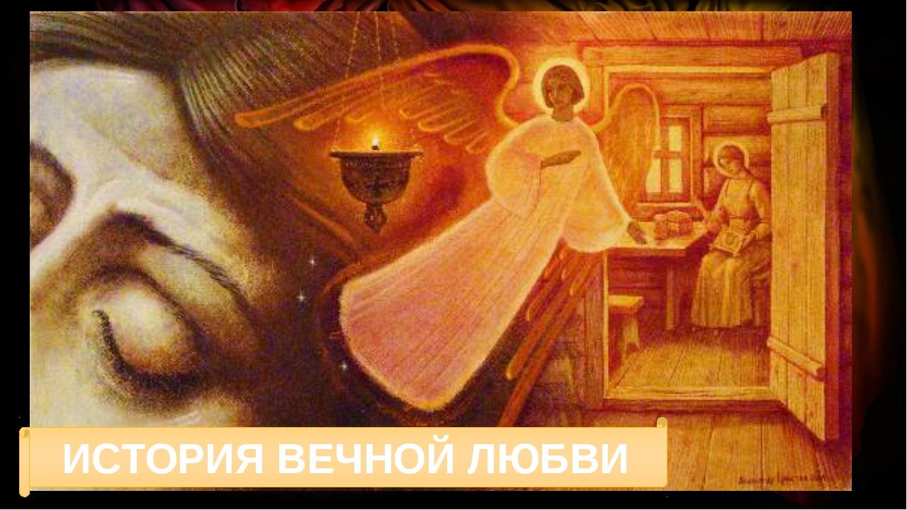 8 июля (25 июня по старому календарю) православная церковь почитает память С...