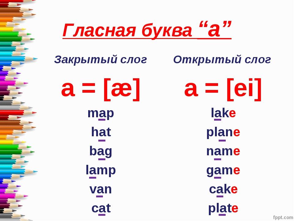 5 закрытый слог - читаем как 252\\254 - очень коротко: (когда после буквы оо стоит одна или несколько согласных)