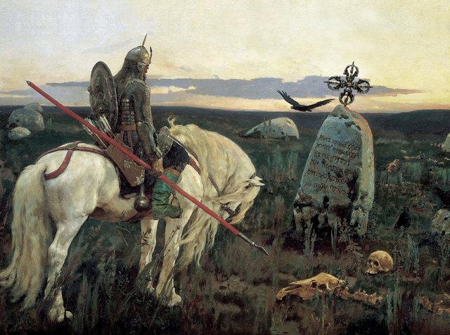 Viktor Mikhailovich Vasnetsov - Art