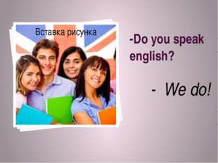 -Do you speak english? - We do!