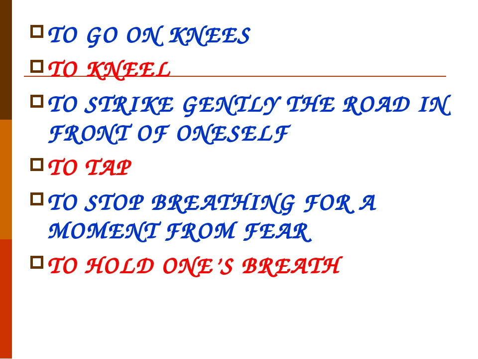 TO GO ON KNEES TO KNEEL TO STRIKE GENTLY THE ROAD IN FRONT OF ONESELF TO TAP...