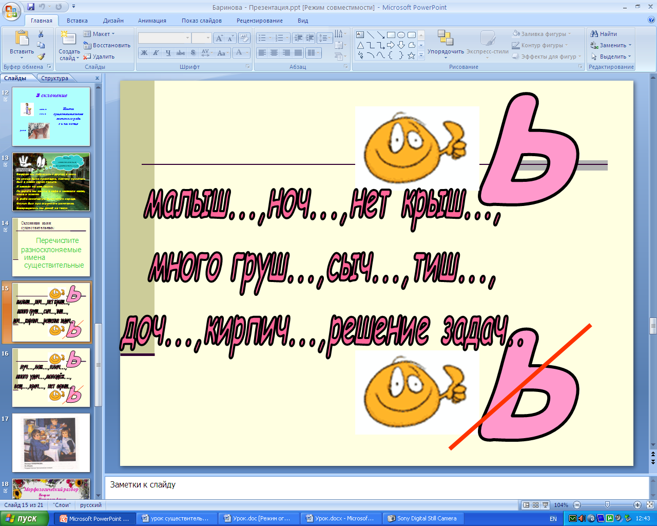 hello_html_7b963ee9.png