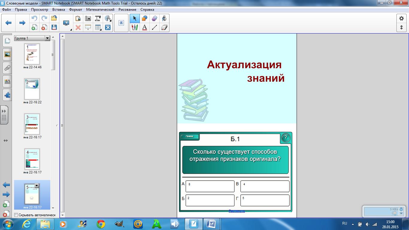 hello_html_m1d993b1b.png