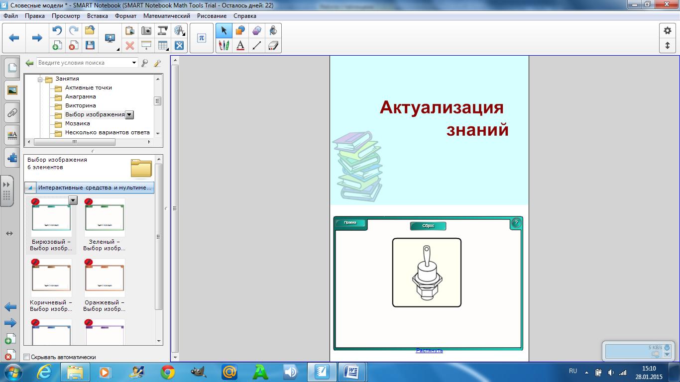hello_html_m62e87c22.png