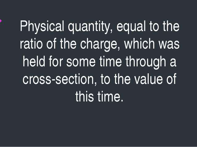Physical quantity, equal to the ratio of the charge, which was held for some...