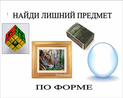 hello_html_3e5f6617.jpg