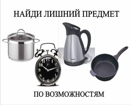 hello_html_m3b530602.jpg