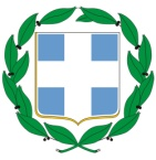 C:\Users\User\Pictures\greece_coat_of_arms.jpg