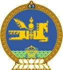C:\Users\User\Pictures\mongolia_coat_of_arms.jpg