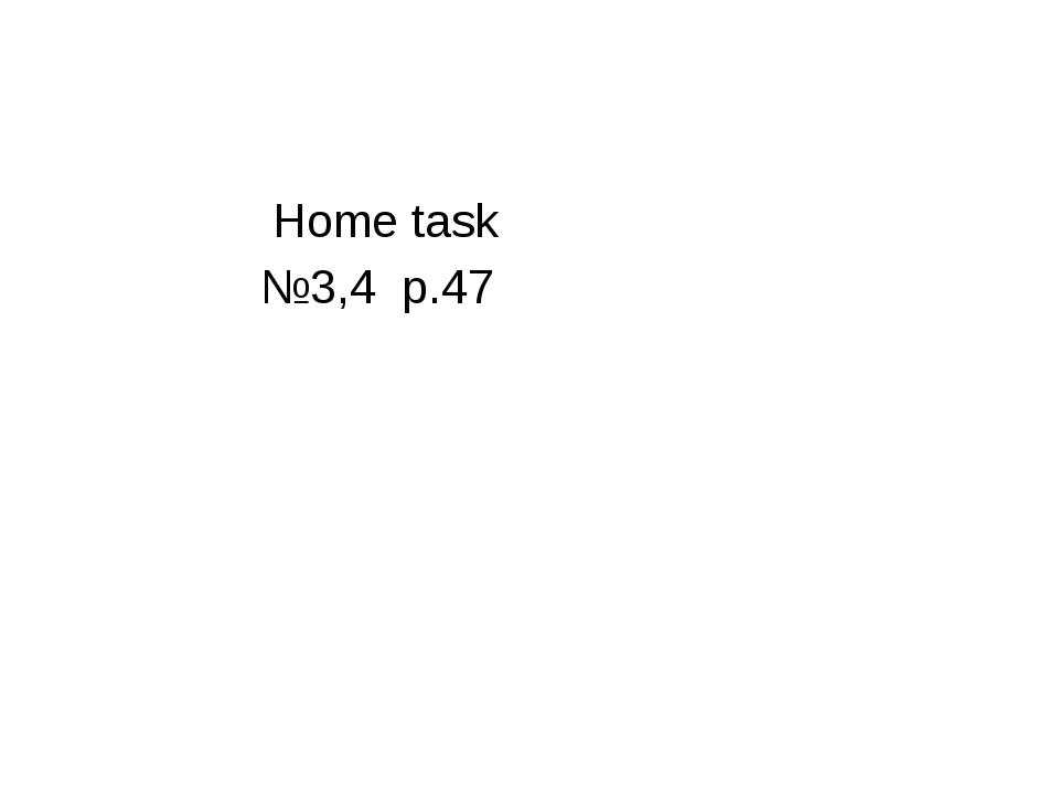 Home task №3,4 p.47