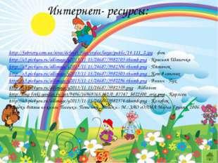 http://fabriory.com.ua/sites/default/files/styles/large/public/14-111_2.jpg -