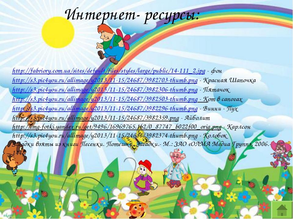 http://fabriory.com.ua/sites/default/files/styles/large/public/14-111_2.jpg -...