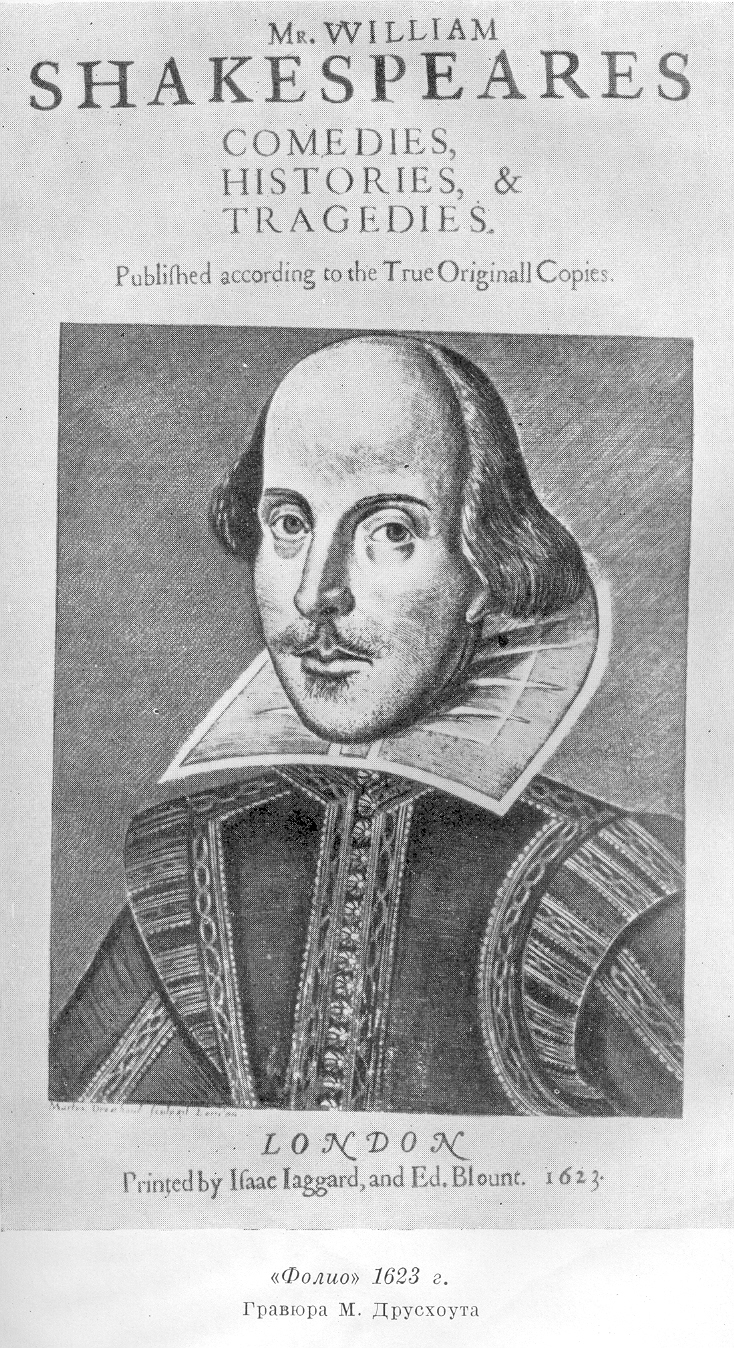 a report on the life and works of william shakespeare Life william shakespeare was born in stratford-upon-avon, warwickshire, england, in april 1564, the son of john shakespeare, a successful as was normal in the period, shakespeare based many of his plays on the work of other playwrights and recycled older stories and historical material.