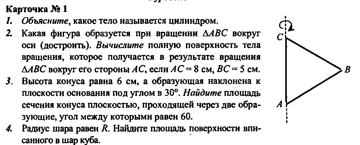 hello_html_64abc0ba.png