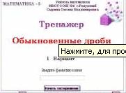 hello_html_m1b03c97d.png