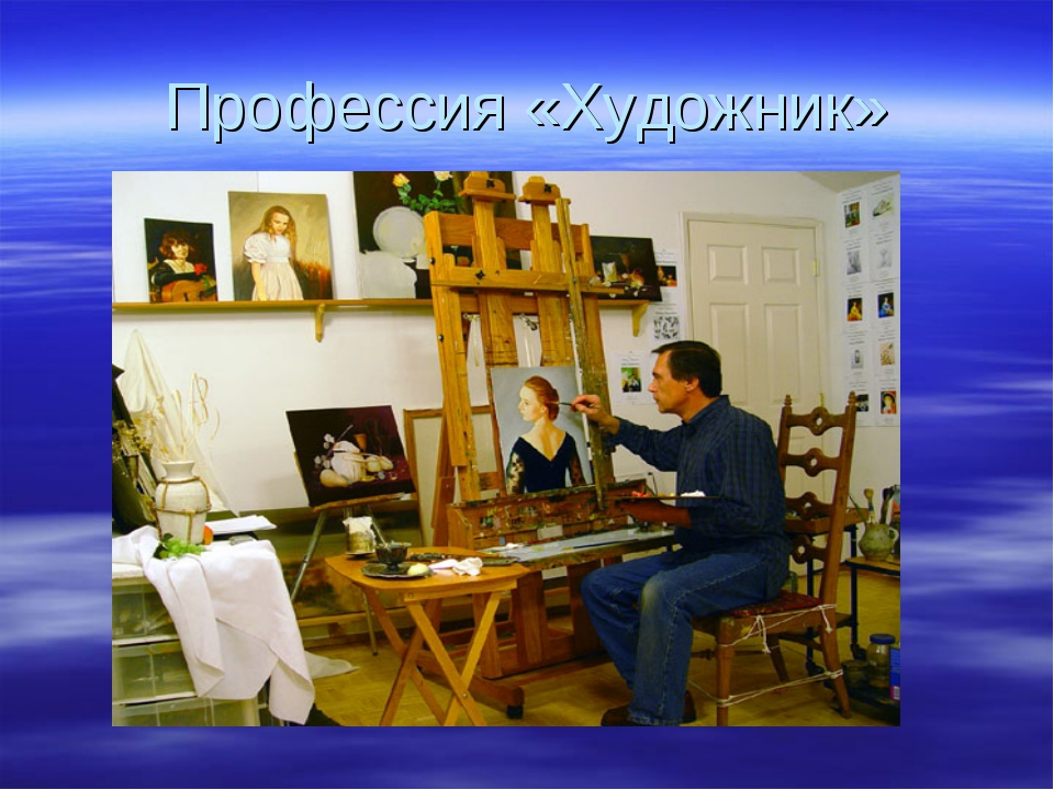 прогресса куда стишок я мечтаю стать театральным художником русским