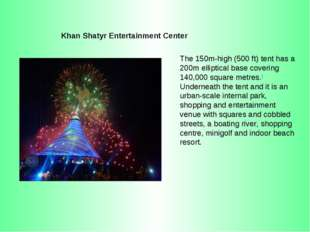 Khan Shatyr Entertainment Center The 150m-high (500 ft) tent has a 200m ellip