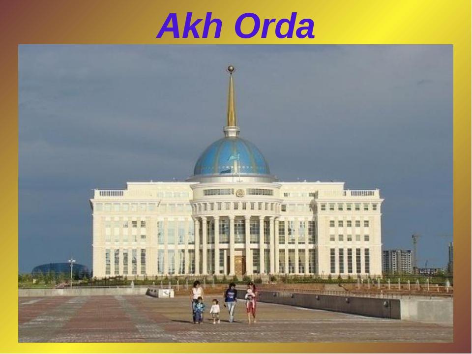 Akh Orda