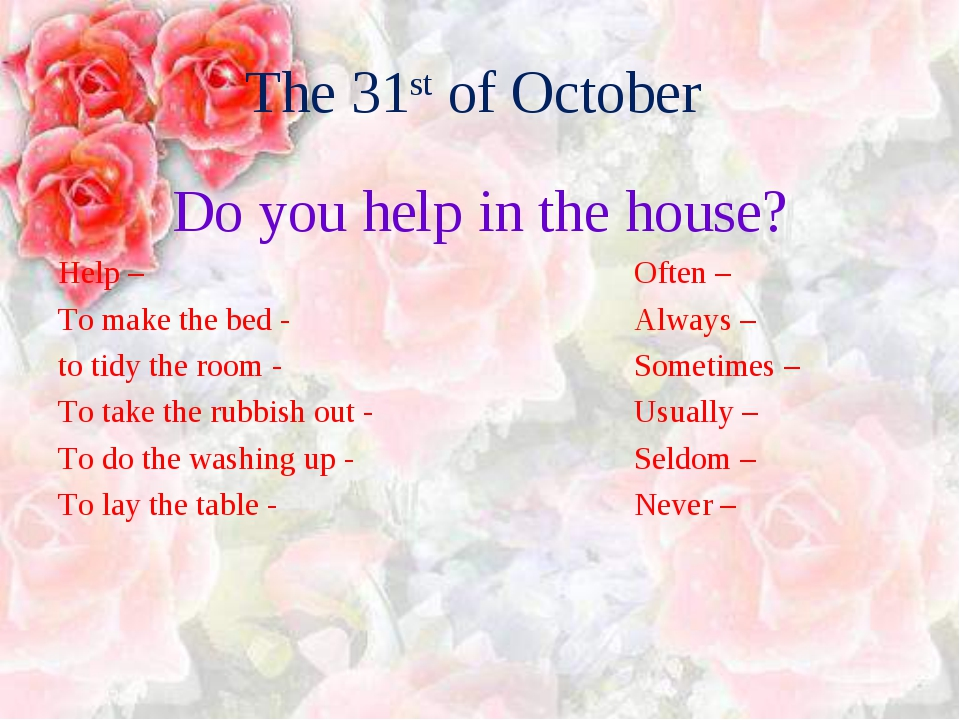 The 31st of October Do you help in the house? Help – Often – To make th...