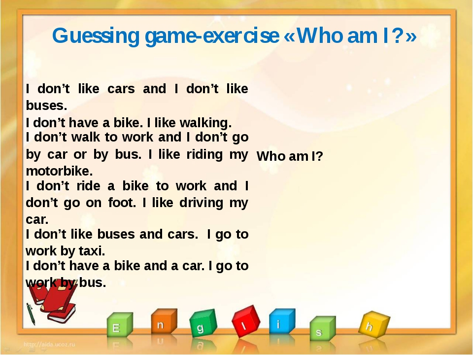 Guessing game-exercise «Who am I?» I don't like cars and I don't like buses....