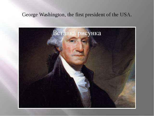 George Washington, the first president of the USA.