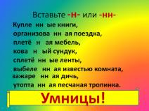 hello_html_2333239b.jpg