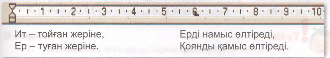 C:\Users\User\AppData\Local\Microsoft\Windows\Temporary Internet Files\Content.Word\Сканировать10001.tif