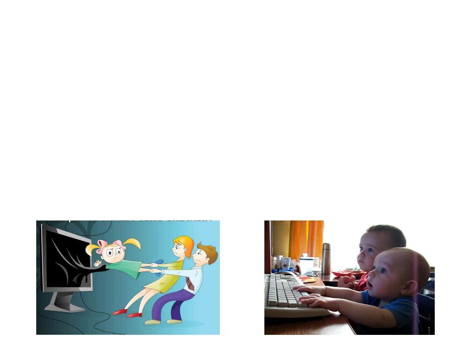 Актуальность проблемы: Использование особых форм общения в социальных сетях...
