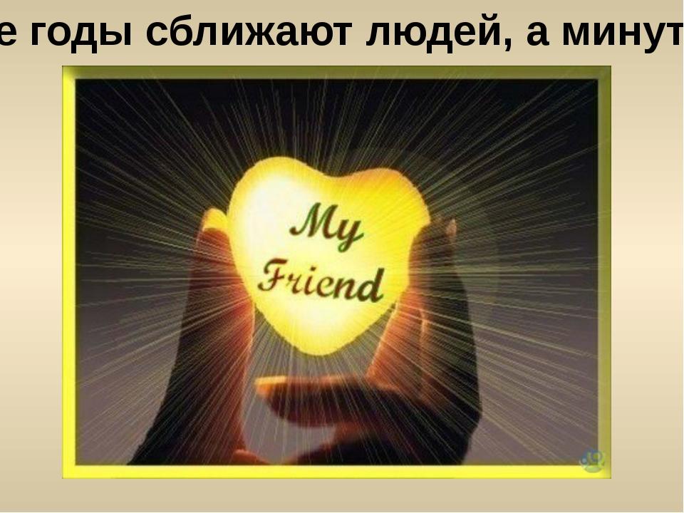 Хочу, красивые открытки для друзей на английском
