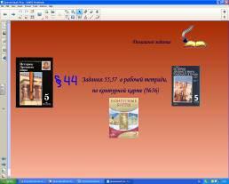 hello_html_m1692f93c.jpg