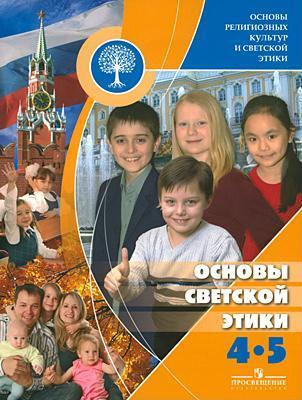 http://easyengl.ucoz.ru/_ld/59/18670027.jpg