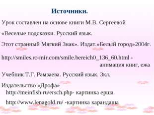 http://smiles.rc-mir.com/smile.bereich0_136_60.html - анимация книг, ежа Исто