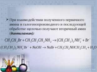 При взаимодействии полученного первичного амина и галогенопроизводного и посл